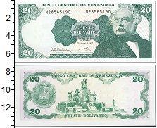 Изображение Боны Венесуэла 20 боливар 1995  UNC- Портрет Х.А. Паеса.