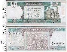 Изображение Банкноты Афганистан 50 афгани 0  UNC-