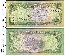 Изображение Банкноты Афганистан 10 афгани 0  UNC-