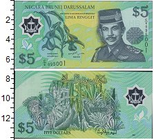 Изображение Банкноты Бруней 5 рингит 2002  UNC- Султан Хассанал Болк