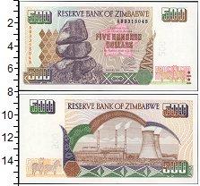Изображение Банкноты Зимбабве 500 долларов 0  UNC-