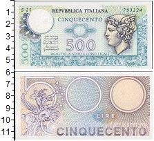 Изображение Банкноты Италия 500 лир 0  UNC-