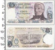 Изображение Банкноты Аргентина 5 песо 0  UNC-