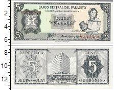 Изображение Боны Парагвай 5 гарани 0  UNC-