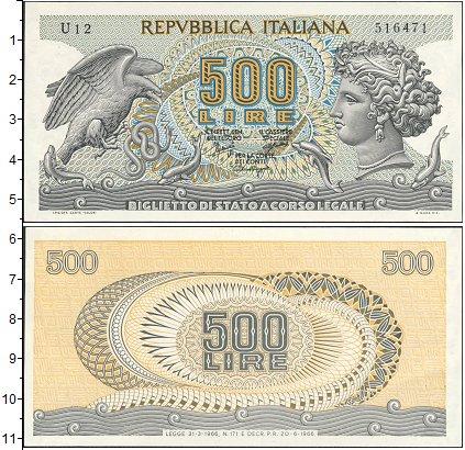Картинка Боны Италия 500 лир  0