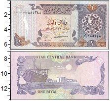 Банкнота Катар 1 риал Доу, Зелёная мечеть (мечеть Шейхов), здание...