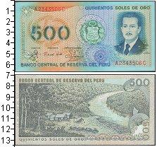 Изображение Банкноты Перу 500 соль 0  UNC-