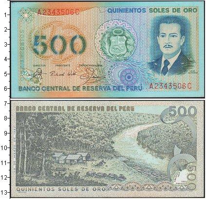Картинка Боны Перу 500 соль  0