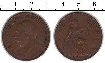 Изображение Монеты Великобритания 1 пенни 1935 Медь VF