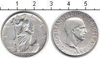 Изображение Монеты Италия 10 лир 1936 Серебро XF Витторио Имануил III