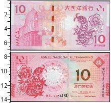 Изображение Банкноты Китай Макао 10 патак 0  UNC-