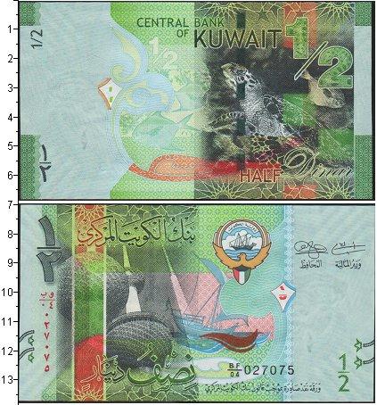Картинка Банкноты Кувейт 1/2 динара  0