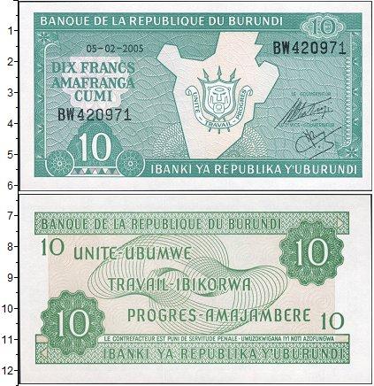 Картинка Боны Бурунди 10 франков  2005