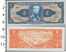 Изображение Банкноты Бразилия 2 крузейро 0  UNC