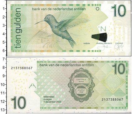 Картинка Боны Антильские острова 10 гульденов  2003