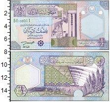 Изображение Банкноты Ливия 1/2 динара 0  UNC