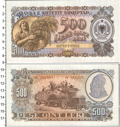 Картинка Банкноты Албания 500 лек  1957