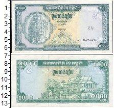 Изображение Банкноты Камбоджа 1.000 риель 0  UNC
