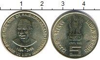 Изображение Мелочь Индия 5 рупий 2009 Медно-никель XF