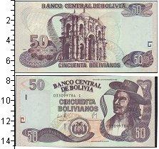 Изображение Банкноты Боливия 50 боливиано 0  UNC-