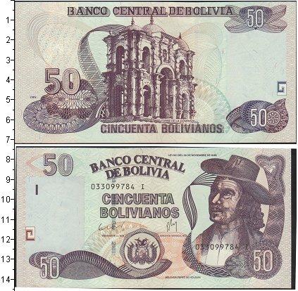 Картинка Банкноты Боливия 50 боливиано  0