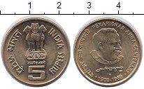 Изображение Мелочь Индия 5 рупий 1969 Медно-никель UNC-