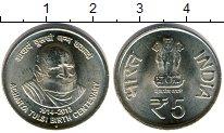 Изображение Мелочь Индия 5 рупий 2013 Медно-никель UNC-