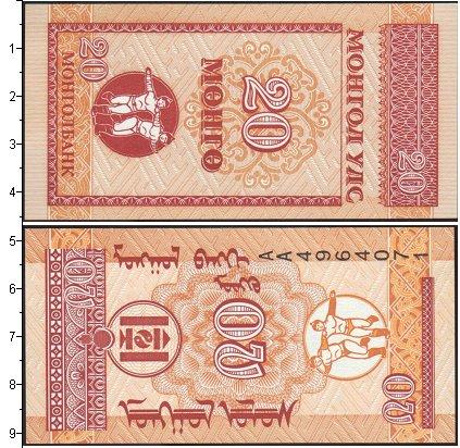 Картинка Банкноты Монголия 20 мунгу  0