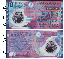 Изображение Банкноты Гонконг 10 долларов 0  UNC-