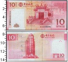 Изображение Банкноты Китай Макао 10 патак 2013  UNC-