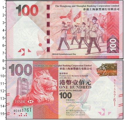 Картинка Боны Гонконг 100 долларов  0