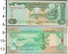 Изображение Банкноты ОАЭ 10 дирхам 2004  UNC- Кинжал. Ястреб-переп