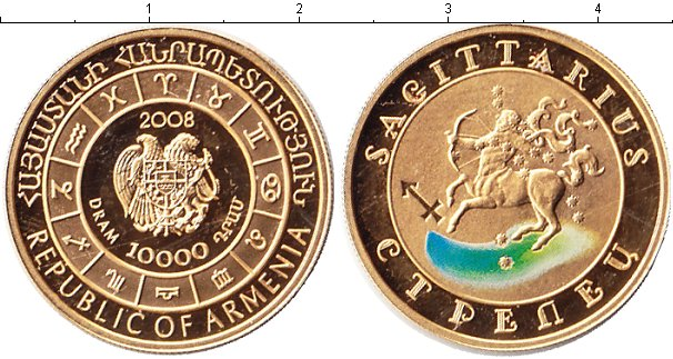 Описание монеты телец армянская продать юбилейные гривны украины