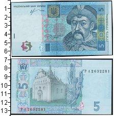 Изображение Боны Украина 5 гривен 2013  UNC-