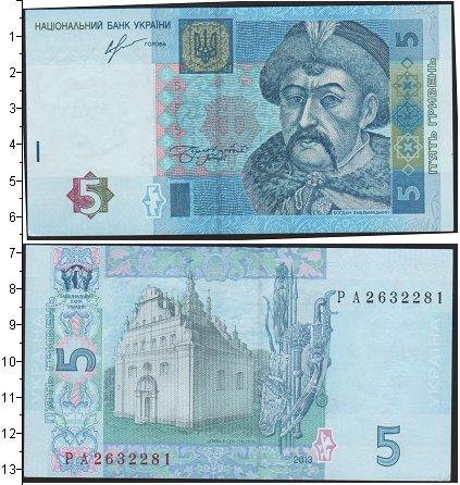 Фото 5 гривен бразильская валюта название