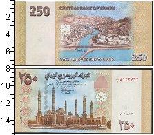 Банкнота Йемен 250 риалов 2004 UNC-