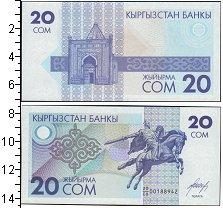 Изображение Банкноты Киргизия 20 сомов 0  UNC
