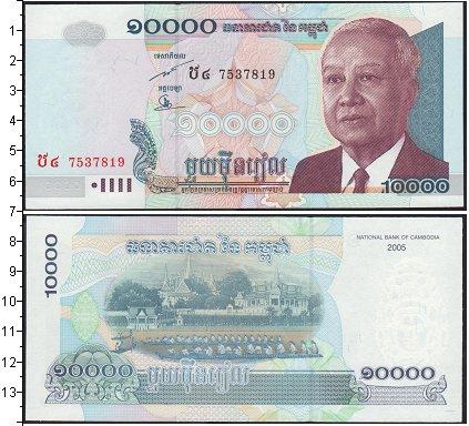 Картинка Банкноты Камбоджа 10.000 риель  2006