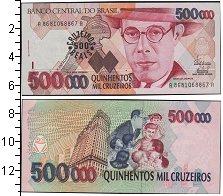 Изображение Боны Бразилия 500000 крузейро 0  UNC- Мариу де Андради. Ан