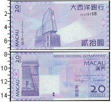 Изображение Банкноты Китай Макао 20 патак 0  UNC-
