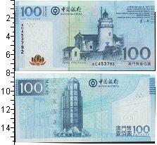 Изображение Банкноты Китай Макао 100 патак 0  UNC