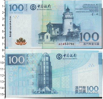 Картинка Банкноты Макао 100 патак  0