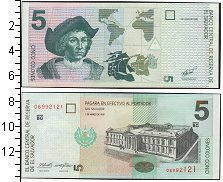 Изображение Банкноты Сальвадор 5 колон 1998  UNC