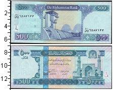 Изображение Банкноты Афганистан 500  афгани 0  UNC-
