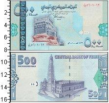 Банкнота Йемен 500 риалов 2002 UNC