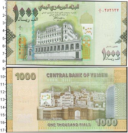 Картинка Боны Йемен 1.000 риалов  2009