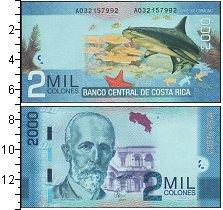 Изображение Боны Коста-Рика 2 колона 2000  UNC- Акула