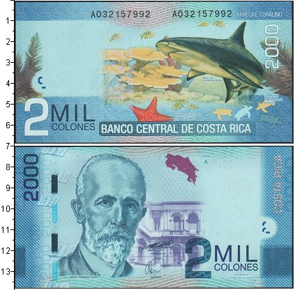Картинка Боны Коста-Рика 2 колона  2000