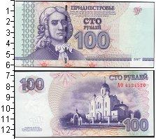 Изображение Боны Приднестровье 100 рублей 2007  UNC