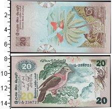 Изображение Боны Цейлон 20 рупий 0  UNC